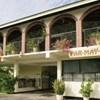 Par May Las Inn