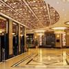 Central Hotel Shanghai
