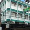 Mint House