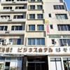 Hotel Hayashi