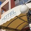 Hotel Haus Freiburg