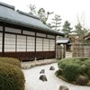 Nara International Seminar House