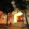 Gubernskaya Hotel