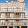 Piero's Hotel