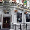 The Brook Green Hotel