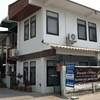 Varada Guesthouse