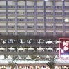 Paco Business Hotel - Jiangtai Road