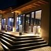 Schanz Restaurant & Hotel