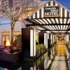 Granville Island Hotel