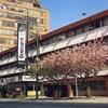 Bosmans Hotel