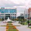 Парк Инн Новокузнецк