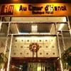 Au Coeur d'Hanoi Boutique Hotel