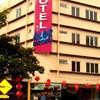 Alor Boutique Hotel Sdn Bhd