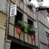 Hotel Le Port Neuf
