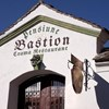 Pensiunea Bastion