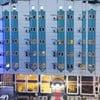 Verda Hotel