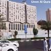 Umm Al Qura Hotel Makkah - By Al Rawda