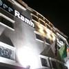 Drr Ramh