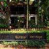 Burasari Heritage