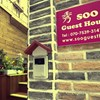 Soo Guesthouse