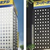 Yaezakura-no-Yu Super Hotel Lohas Tokyo-eki Yaesu-chuoguchi
