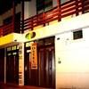 Lemon Hostel
