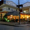 Hotel Olynthos