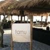 Tamu Hotel