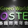 Green World Hostel