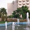 Holiday Inn Najran