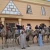 Moises Nile House