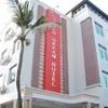 Golden Dream Hotel