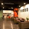 Fun Inn Taipei