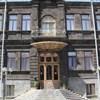 Araks Hotel