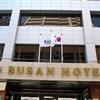 Busan Tourist Hotel