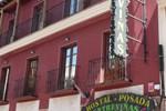 Гостевой дом Hostal Posada Entreviñas