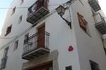 Гостевой дом Hostal Aranda