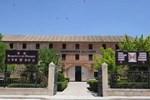 Отель Hospederia de Almagro