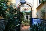 Гостевой дом Hostal Atenas