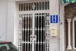 Отель Las Américas