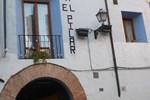 Отель Hospederia El Pilar