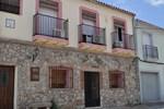 Гостевой дом Casa Rural la Cañada