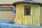 Гостевой дом Hostal El Duende Blanco