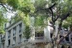 Отель Guangdong Victory hotel