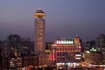 Отель Radisson Blu Hotel Shanghai New World