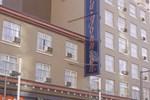 Отель Howard Johnson Hotel Vancouver