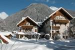 Отель AH Alpengarten Hotel GmbH