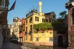 Мини-отель Residenza De L'Osmarin