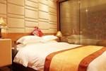 Мини-отель HeeFun Apartment Hotel Guangzhou