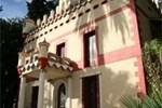 Отель Villa Retiro Resort